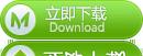 顶级好音质:foobar2000 v1.3.10正式版下载