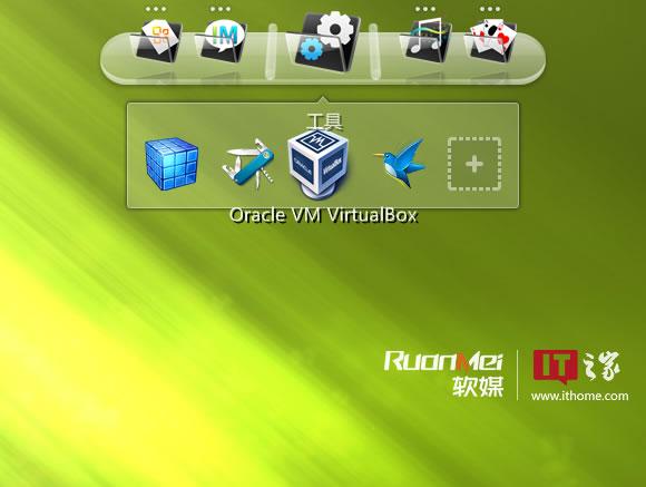 虚拟机安装运行 Windows 8 完全攻略(1)