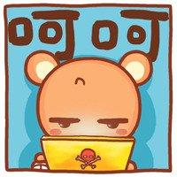 QQ文字想念:无敌熊下载表情表情头像-想念熊可爱头像包超emo格式图片