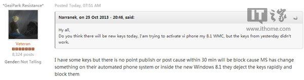 微软故意的?Win8.1电话激活策略更改,泄漏密钥很快就被封