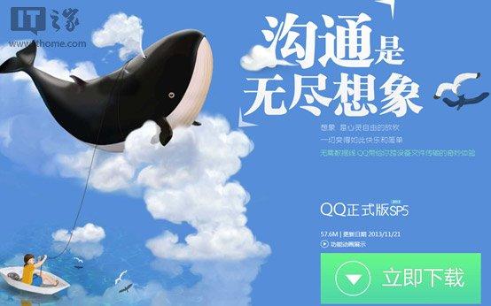 腾讯官方载正式版_qq游戏大厅2015官方下载正式版QQ游戏大厅