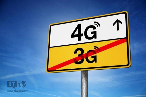 求良心套餐,九大城市中移动4G资费一览
