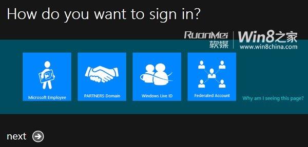 微軟向企業直接賣Surface,批量購買渠道開放