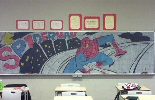 创意教室文化墙设计边框图片