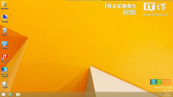 微软官方Win8.1 MSDN正式版下载大全(含简中) - ctp518 - 駊檔褲◆吹ロ哨...集中营