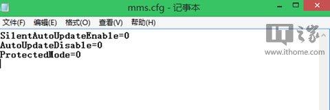 彻底解决Firefox与Flash Player插件的卡顿问题