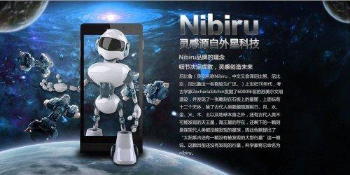 Nibiru 尼比鲁 手机X H系列曝光