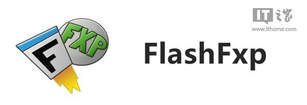 老牌资深FTP工具:FlashFXP 5.1.0.3861下载