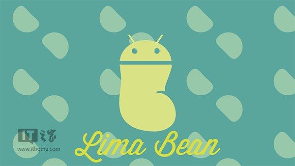 谷歌直到上周才宣布Android L最新系统的最终命名:Android 5.0Lollipop,在此之前外界一直在猜测Android L的L到底代表什么。外媒Android Developers Conference分享了一篇诙谐幽默的帖子,盘点了那些未成真的Android L的名字和图标,不过值得一提的是谷歌从未考虑过这些选择。 不过从这些选择看来,谷歌选择使用Lollipop还是很明智的。正如ADC指出的那样,lemon meringue pie(Android L传闻中的一个名字)的图标看上去很像一