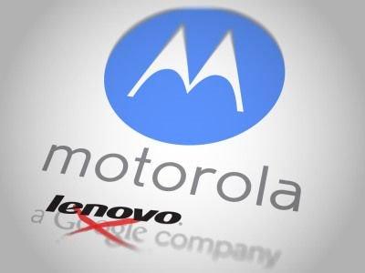 收购摩托罗拉,联想的小算盘