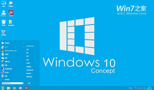 win7主题下载:win10概念图片