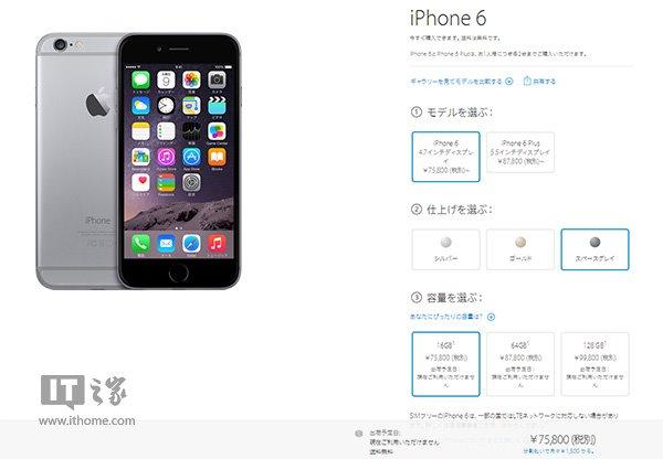 日版iPhone6/iPhone6 Plus要废除SIM卡锁