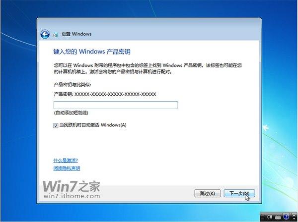 无需激活工具:Win7 64winxp专业版密钥位旗舰版官方bte365体育投注靠谱吗_bte365 一样的网站_bte365下载安装教程(图文)