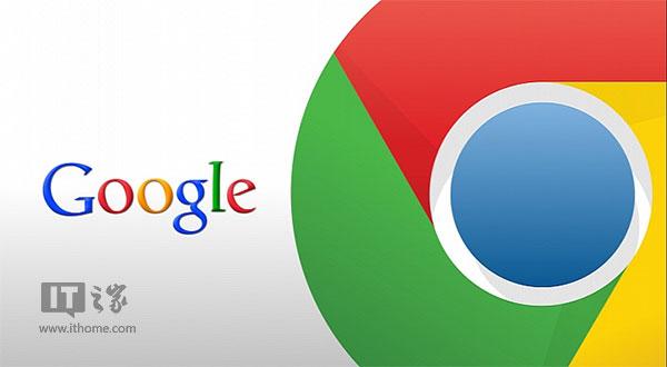 google浏览器背景颜色