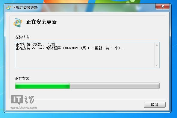 Win7无法自动最新xp系统更新、更新失败怎么办?