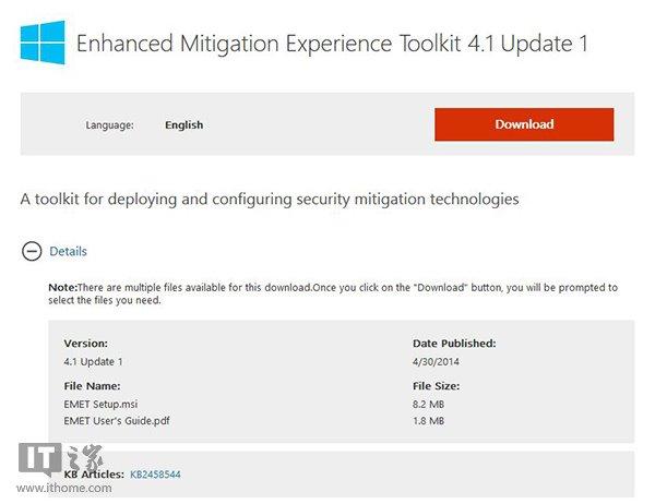 为IE零日而战,微软EMET 4.1 Update1下载 - Jackier - Jackiers IT BLOG