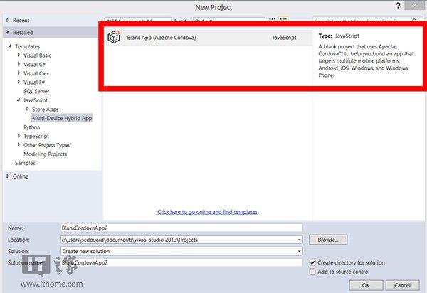 原生开发安卓/iOS,Visual Studio迎神器扩展 - Jackier - Jackiers IT BLOG