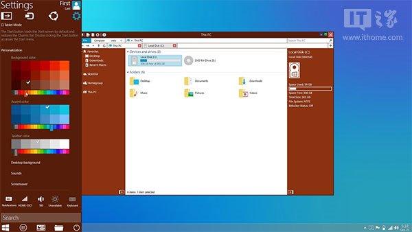 Win9概念版设计:这台电脑、个性化、搜索篇的照片 - 3