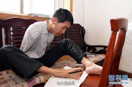 【引用】四川无臂男孩用脚答题,高考538分可上一本 - 江山万里 - wfmachuanjun 的博客