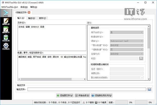 MKVToolNix 8.5.2 - ���MKV��Ļ�����װ���� - Jackier - Jackiers IT BLOG