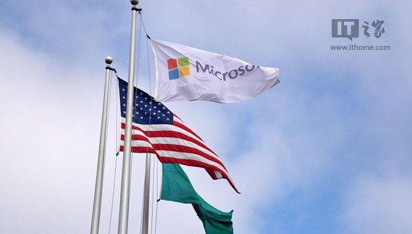微軟與Network-1公司就專利糾紛達成和解:賠付465萬美元