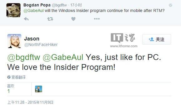 微软:Win10 Mobile正式版后Insider预览计划将继续