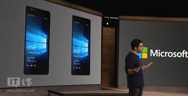 微软法国预订Lumia950/XL,免费赠送DT-904无线充电板