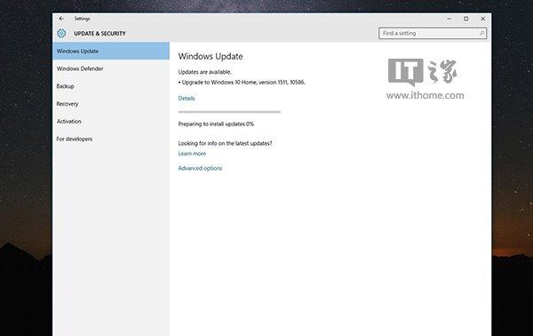 Win10 TH2重大更新正式版更新内容大全