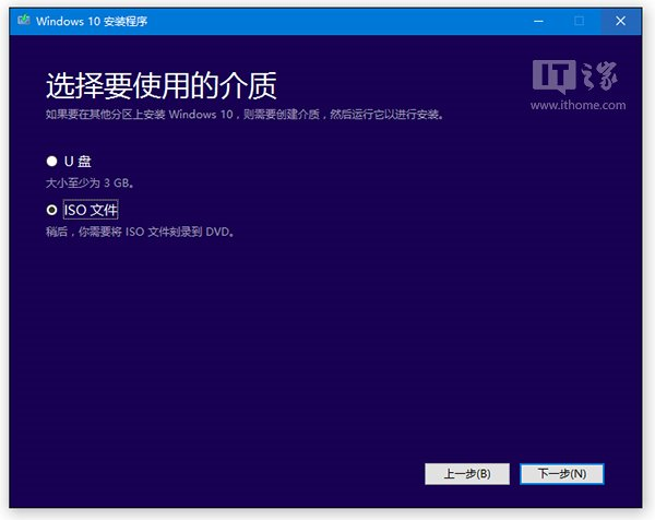 Win10 TH2正式版大客户批量授权版ISO镜像下载-彩神app网址