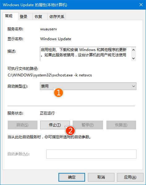 升级Win10 TH2正式版时遇到更新下载迟缓及安装卡顿问题的解决步骤3