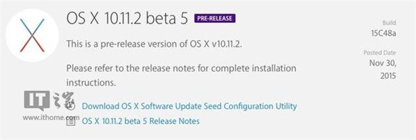 苹果OS X 10.11.2 Beta5发布:针对显卡优化