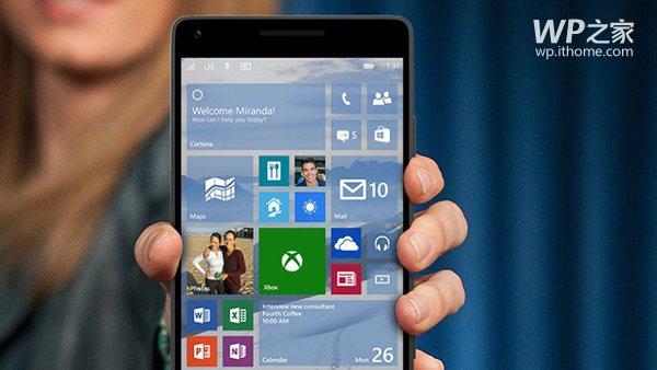 独家爆料:Win10手机预览版10072(10.0.12555.74)