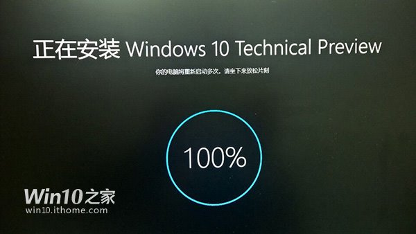 "Win10中文安装界面翻译问题修复:告别""坐和放宽"""