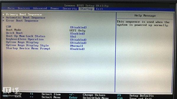 新手必看:UEFI/BIOS切换中英对照图文详解