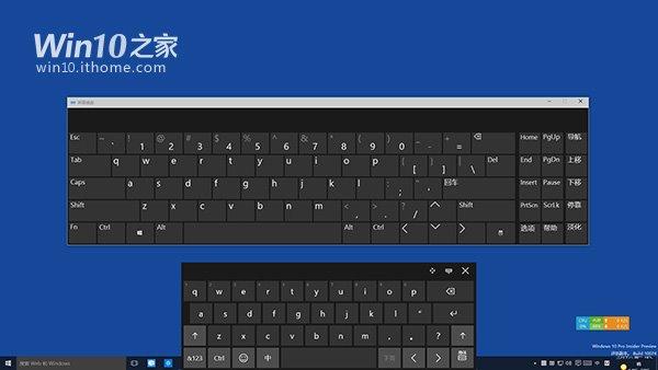 """在触摸屏设备中安装win10后任务栏中默认会显示""""触摸键盘""""图标,点此图片"""