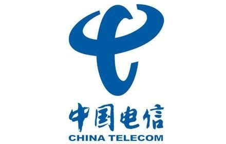 中国电信发布互联网+行动白皮书:年投800亿