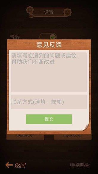 iOS版魔珠1.0.6上架:玩不爽,请反馈