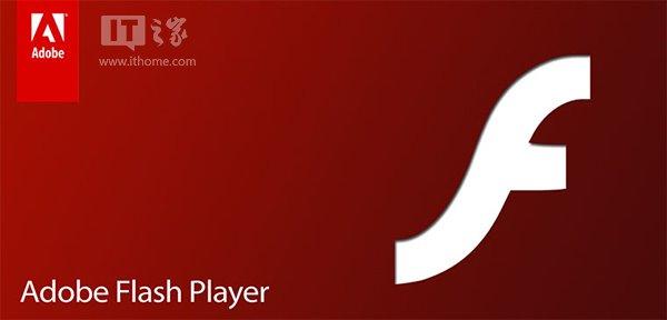 速度更新!Adobe Flash Player 19.0.0.226修复严重漏洞 - Jackier - Jackiers IT BLOG
