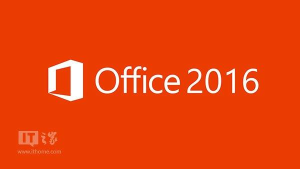 Office 2016预览版 - Win10 Insider会员可下载 - Jackier - Jackiers IT BLOG