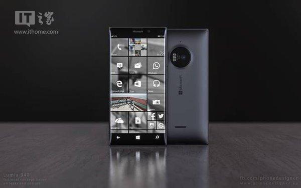 IT之家确认:Lumia950、Lumia950 XL微软新Win10手机旗舰版