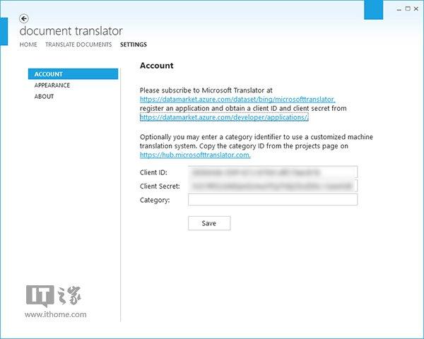 微軟發布文檔翻譯開源工具,支持Office與PDF文