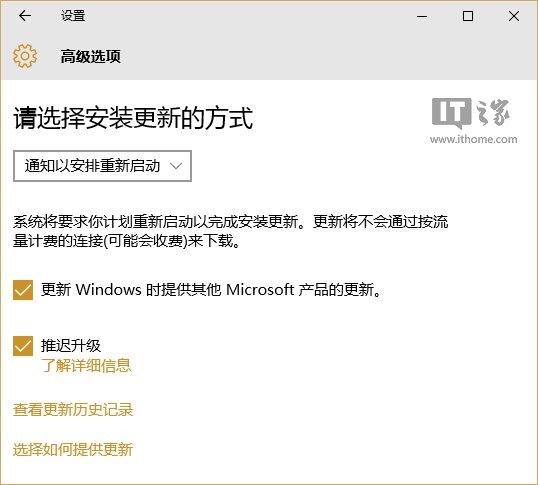 带宽吃紧:微软强制Win10家庭版自动安装更新 - Jackier - Jackiers IT BLOG