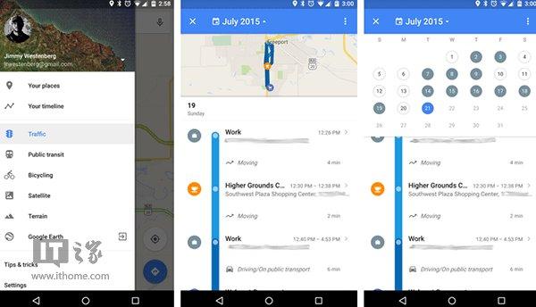 安卓版谷歌地图更新:支持显示历史位置时间线