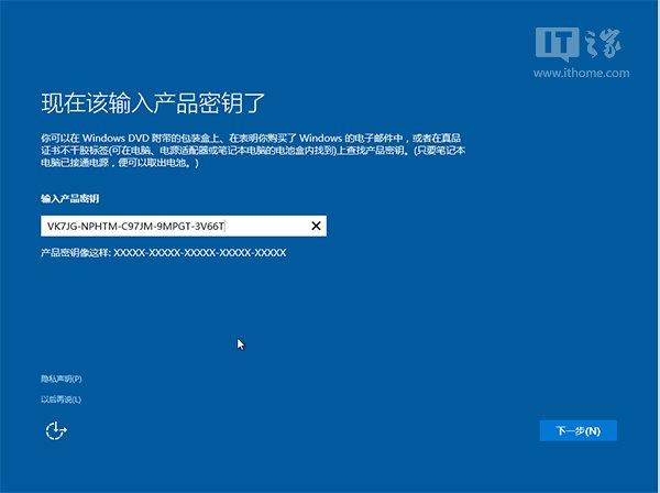 新手必看:Win10 TH2正式版安装方法大全-小伟博客