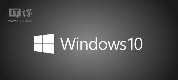 《Win10正式版微软官方原版ISO系统镜像下载大全》