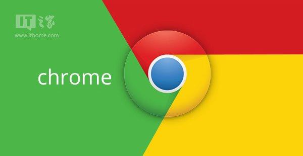 谷歌浏览器Chrome 44.0.2403.130稳定版 - 这货又更新了 - Jackier - Jackiers IT BLOG