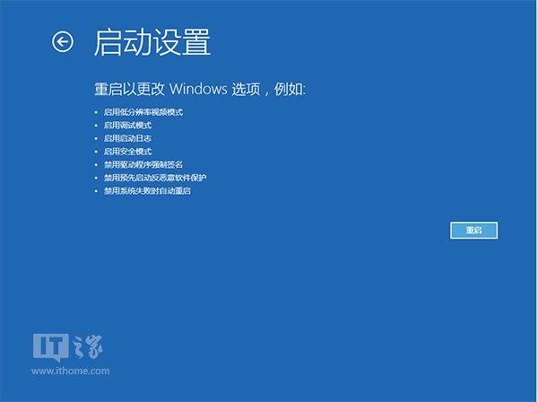 Win7/Win8.1升级Win10后屏幕一直闪烁怎么办? - Jackier - Jackiers IT BLOG
