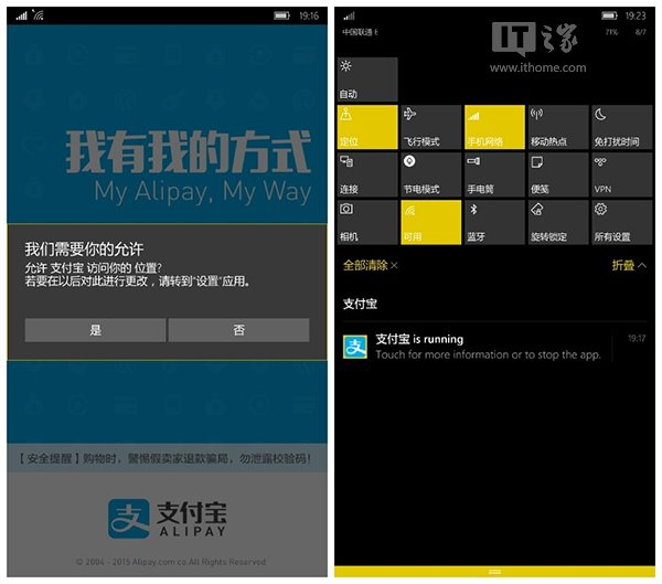android发布apk步骤