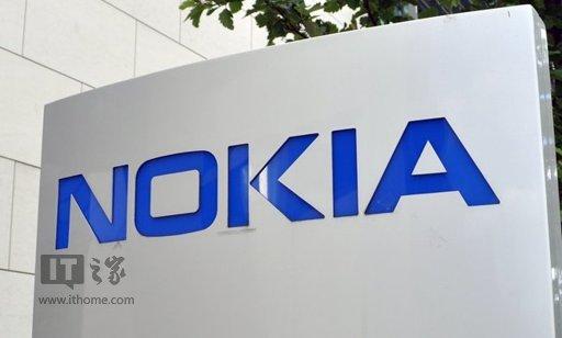 诺基亚中国与中国华信成立合资公司