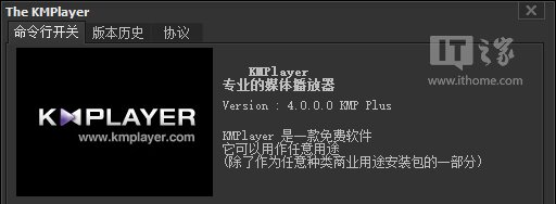 KMPlayer 4.0.1.5��ʽ�� - ���ȫ�ܲ����� - Jackier - Jackiers IT BLOG